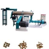 Double Screw Wet Dog Fish Cat Food Processing Machine